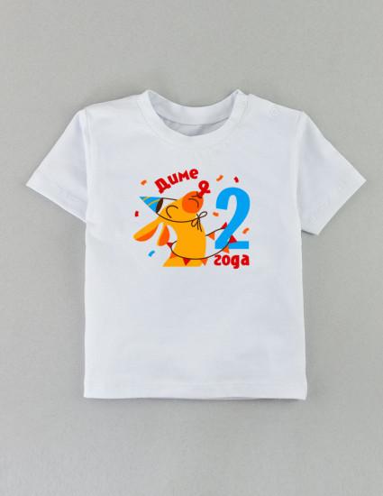 Футболка Овер белая Birthday lama, цифра 1-5