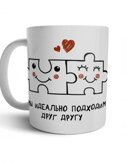 Чашка Пазлы