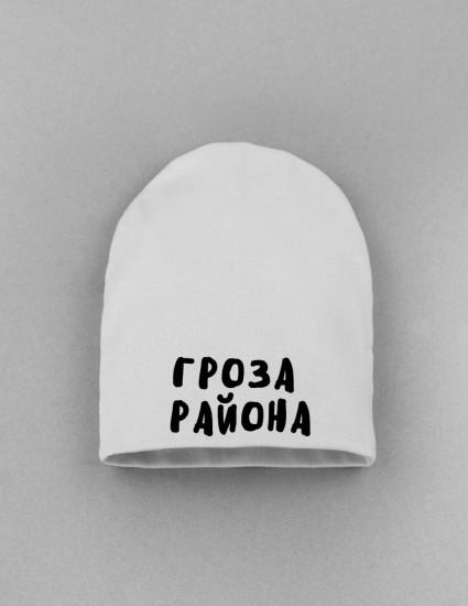 Шапка детская белая Гроза района