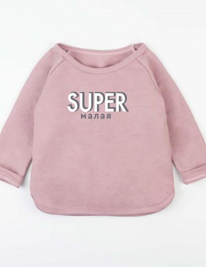 Джемпер Йорк пудра SUPER малая