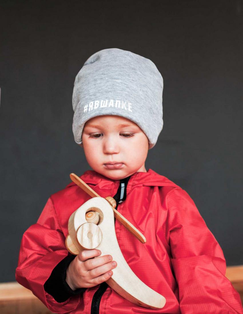 Шапка детская с заворотом серая #ЯВШАПКЕ