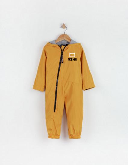 Комбинезон Форест из водоотталкивающей ткани желтый Имя с коронкой