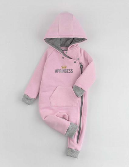 Комбинезон Космо розовый #PRINCESS
