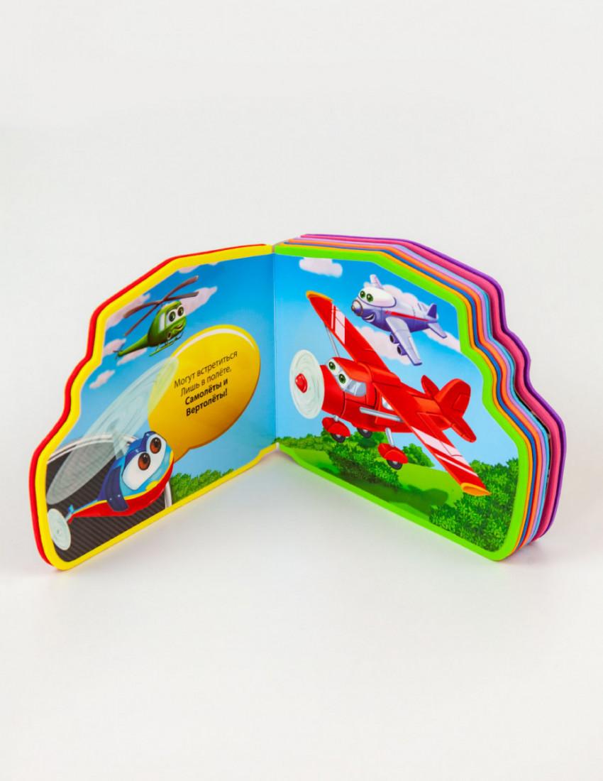 Книжка-малышка для детей от 3 лет