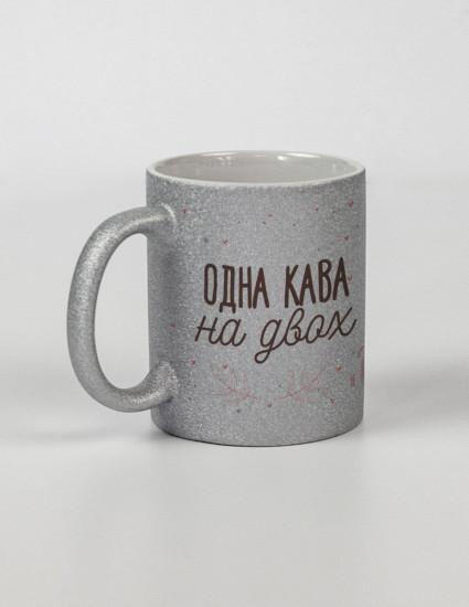 Чашка серебро Кава на двох