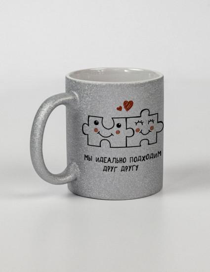 Чашка серебро Кружка пазлы