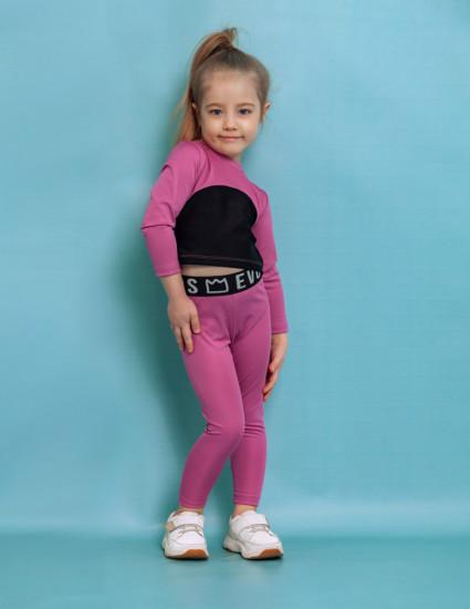 Спортивный костюм для фитнеса Флекс лиловый