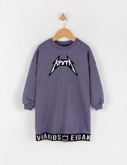 Платье Люси фиолетовое Крута