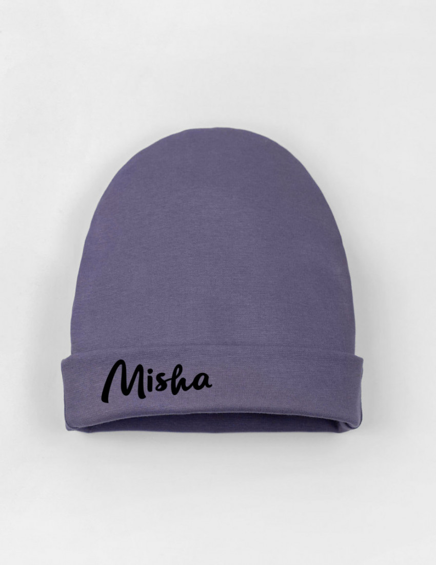 Шапка детская фиолетовая Misha
