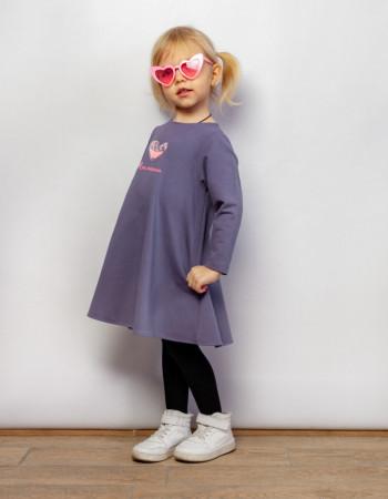 Платье Клеона фиолетовое с сердечком Имя