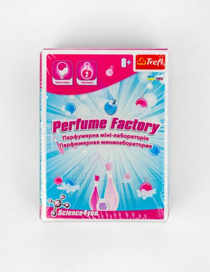 Парфумерна міні-лабораторія Perfume factory