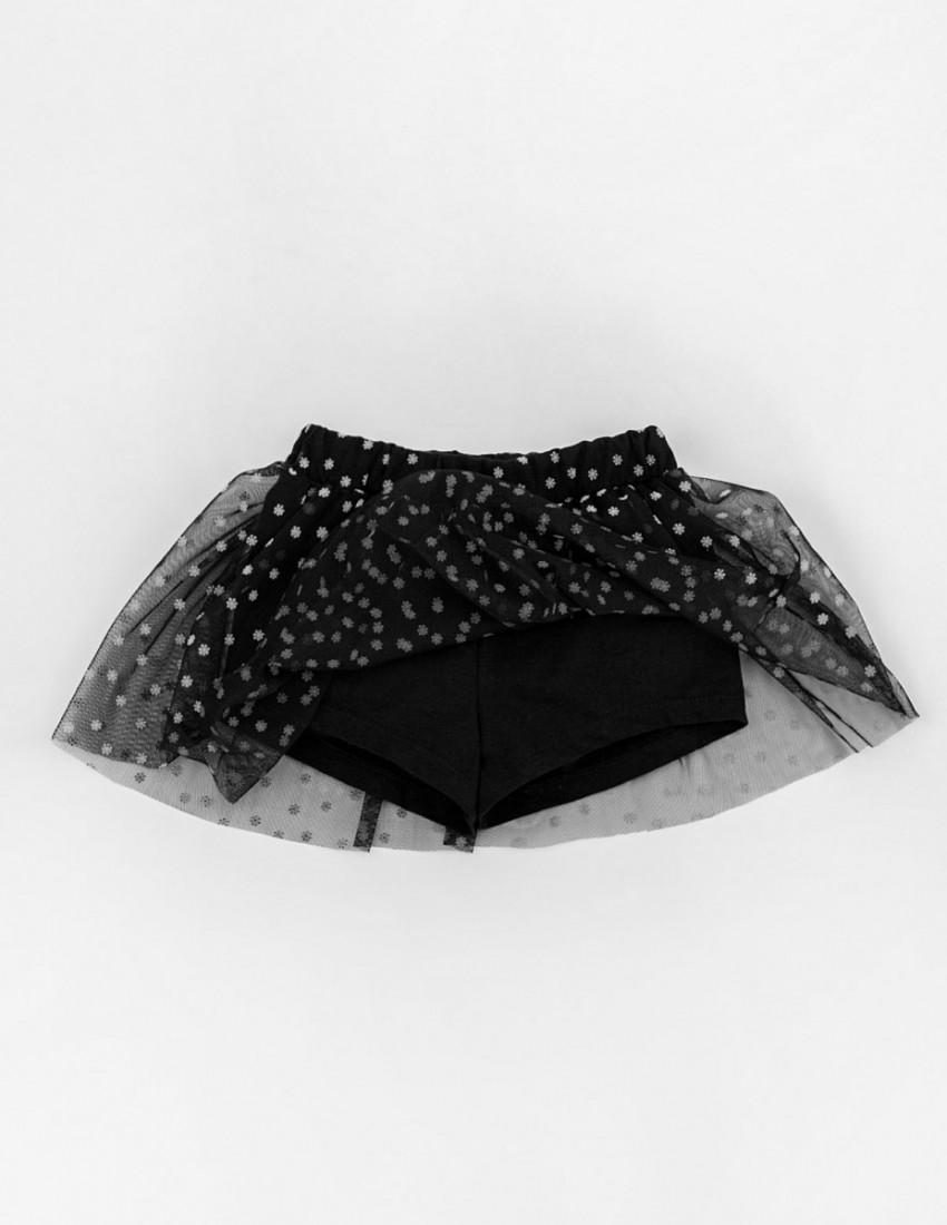 Юбка-шорты Bloom чёрная
