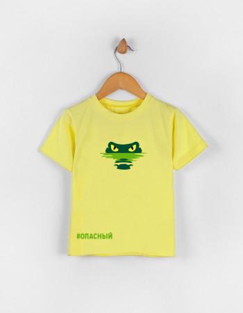Футболка Овер лимонная #ОПАСНЫЙ с крокодилом