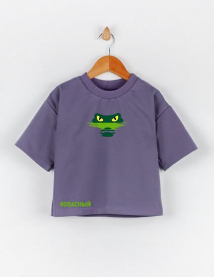 Свитшот с укороченным рукавом Джимми фиолетовый #ОПАСНЫЙ с крокодилом