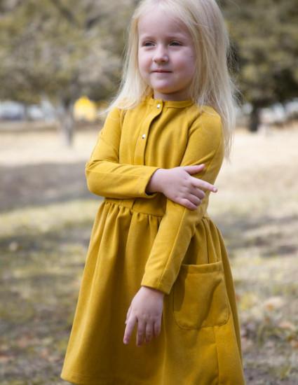 Платье Элайна жёлтое