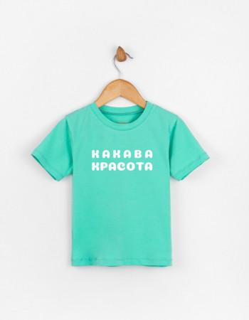 Футболка Овер мятная КАКАВА КРАСОТА
