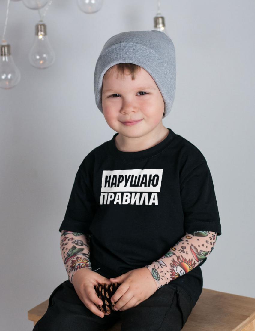 Футболка Дрейк с тату рукавами tattoo style НАРУШАЮ ПРАВИЛА
