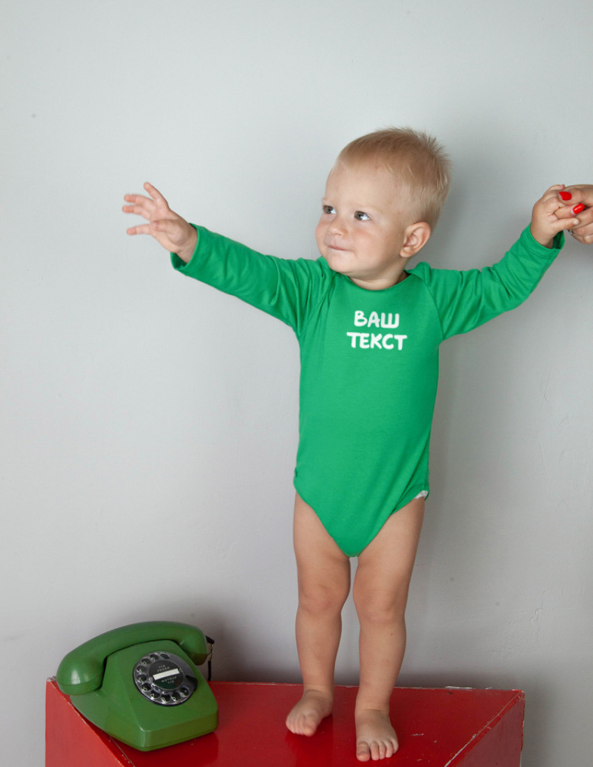 Боди с длинным рукавом зелёный ВАШ ТЕКСТ